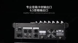 무선마이크 블루투스 DSP 700W 파워 앰프 6채널 …