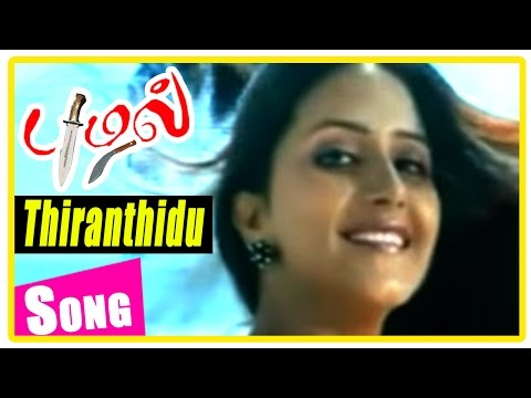 Puzhal Tamil Movie | Scenes | Thiranthidu...
