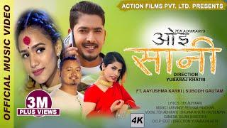 New lok dohori song 2076 | Oe Sani |Tek Adhikari / Sirjana Khatri| Ft. Subodh Gautam & Aaushma Karki