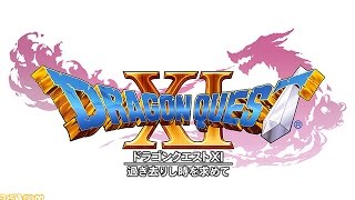 Dragon Quest XI Announcement And Information + Thoughts