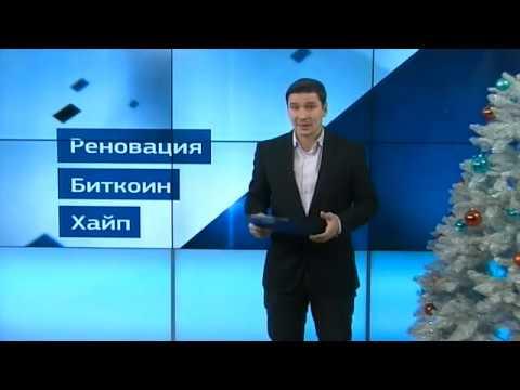 Русское популярное видео