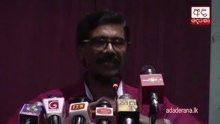Court decision isn't a victory of UNP - Tilvin