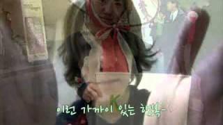 韓国ファンが作った誕生日祝い映像手紙。