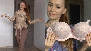 ДОЛЬЧЕ ВИТА: женственная куртка и шикарное белье...Фаберлик.