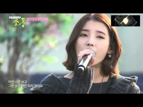 [ENG SUB] IU's Secret Vacation - Good Day Live