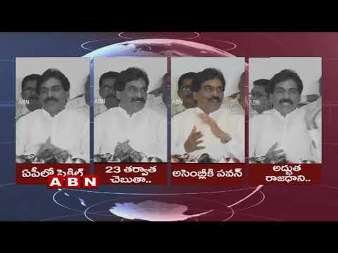 Lagadapati Rajagopal Flash Survey On AP Elections 2019   ABN Telugu