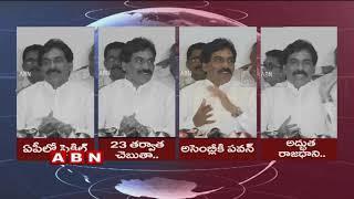 Lagadapati Rajagopal Flash Survey On AP Elections 2019 | ABN Telugu