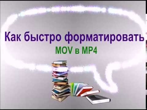 форматировать онлайн бесплатно фото