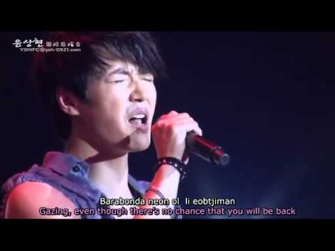 Yoon Sang Hyun 尹相鉉 - Gazing @ 2011 Concert (with English-trans. and Romanized lyrics)