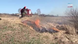 Выжигание травы