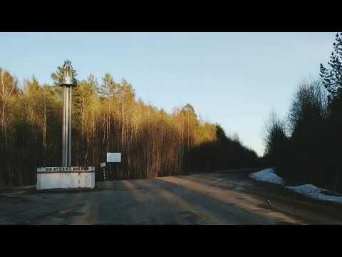 Подосиновец - Серкино (20 км). Разлив реки Пушма. Май, 2019. Дорога из плит. Подосиновский район.