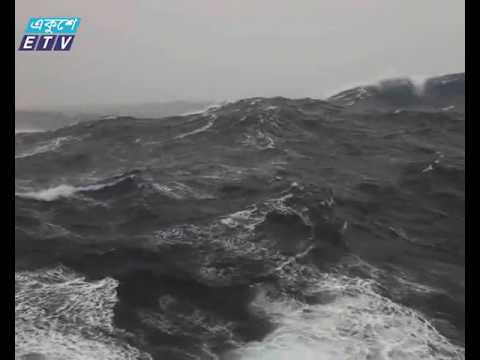 Antarctica News Ekushey Television Ltd 28 10 2016