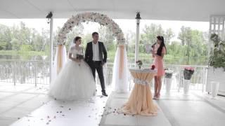 #4 Свадебная церемония - Ведущая Алеся Кондратюк