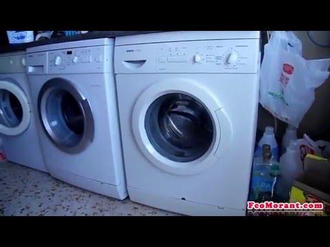 lavadora bosch wfk 5000 fin del lavado y primer centri doovi. Black Bedroom Furniture Sets. Home Design Ideas