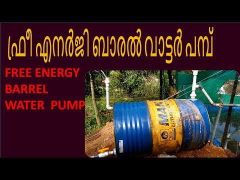 ENERGY FREE  WATER PUMPING