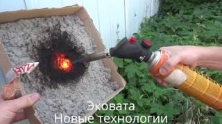 видео Теплоизоляционные материалы