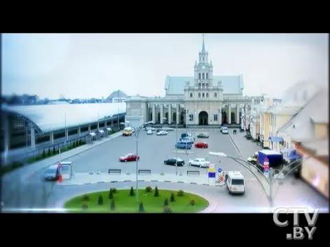 Символы Бреста «Культурной столицы Беларуси» (15.11.2015)