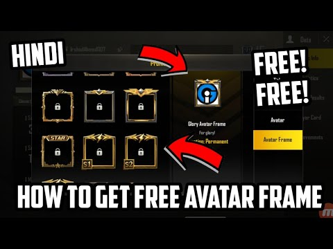 How To Get Free Avatar Frame In Pubg Mobile Youtube