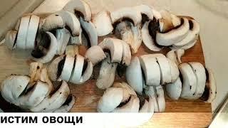 Гарнир к рыбе. Овощи гриль дома