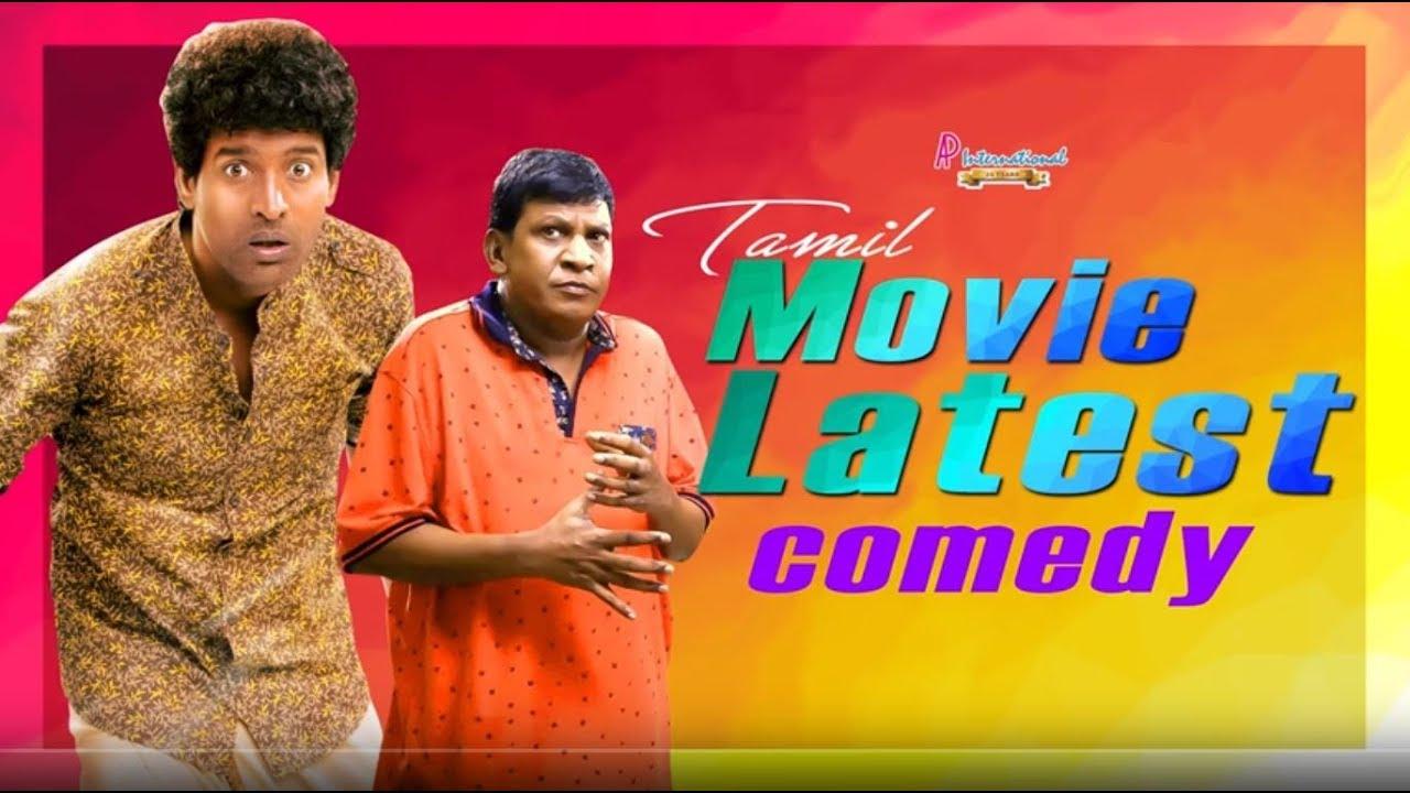 Latest Tamil Movie Comedy 2017