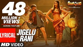 Jigelu Rani Lyrical Video Song Rangasthalam Songs Ram Charan Pooja Hegde Devi Sri Prasad
