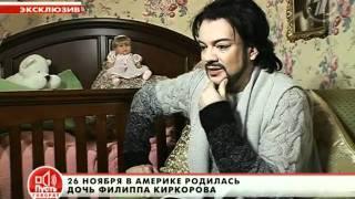 """""""Принцесса Алла-Виктория"""". Пусть говорят 30.11.11"""