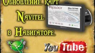 обновление  карт  навигатора Prology Imap I Map update Navigator Prology Imap