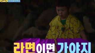 이종혁, 윤민수 아빠들의 기타 실력 대결! 승자는?, #04, 일밤 20130714