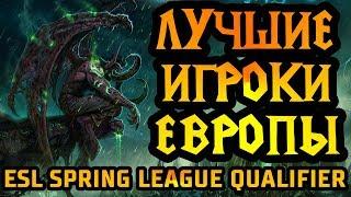 ESL Spring League Qualifier #1 [Warcraft 3]