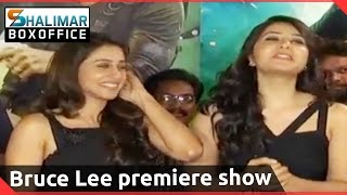 Bruce Lee premiere show at Prasads Imax || Tollywood Celebrities and Fans Hungama
