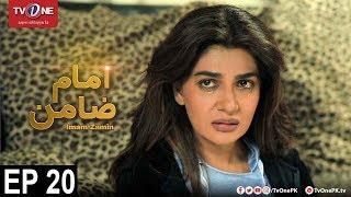 Imam Zamin | Episode 20 | TV One Drama | 8th January 2018