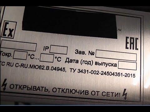 УФ печать ТАБЛИЧЕК на АЛЮМИНИИ.
