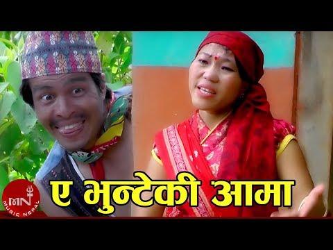 New Comedy Teej Song A Bhunte Ki Aama by Prem Lamichhane Magar & Sushmita Gharti