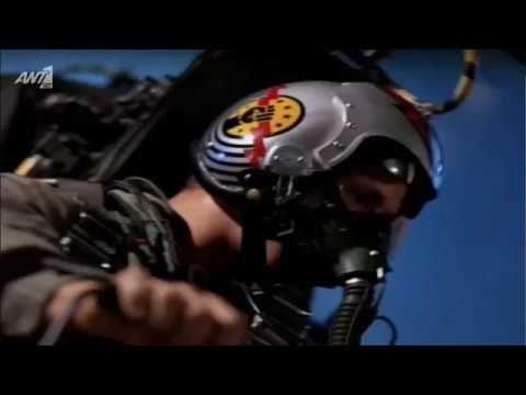 Top Gun: Death of Goose - dogfight scene
