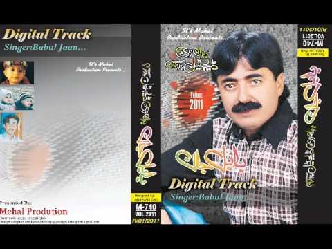 Babul jan new song Aakha bekadar karenus ni by Sana jan.