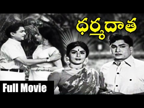 Dharma Daata Telugu Full Length Movie || ANR, Kanchana