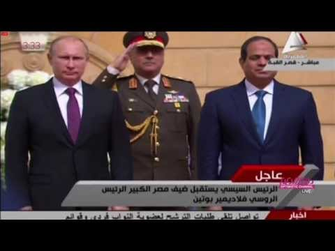 Egyptian Army kills Russian national anthem