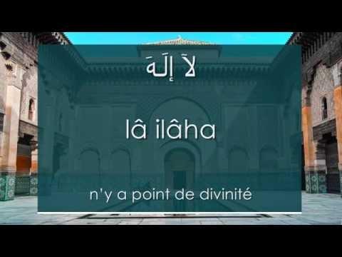 Apprendre la Shahâda (Témoignage de foi) [arabe/phonétique/français]