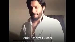 amazing Smule - Arikil pathiye. ft.  shishir... hear it once.. else it will be a loss