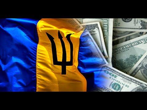 Barbados Financial Woes