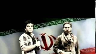 Zand Band Iran