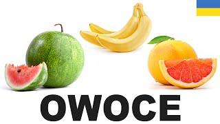 видео Цитрусові фрукти: список, назви