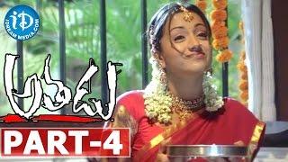 Athadu Full Movie Part 4 || Mahesh Babu, Trisha || Trivikram Srinivas || Mani Sharma