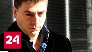 Убийцей лидера клана Gambino оказался его же гангстер - Россия 24