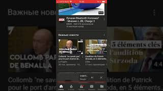 Video Пиар хек вила download MP3, 3GP, MP4, WEBM, AVI, FLV Agustus 2018