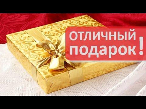 🎁 Нужный подарок. Сделайте нужный и полезный подарок - подарочный сертификат! M.E.G. Студия