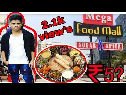 Mega Food Mall Ll Sugar Spice Restaurant Surat City Ll Gujarat Ll Vlog 12