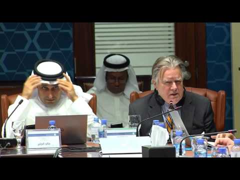 US-Gulf Relations Challenges and Prospects -Gulf Studies Forum 3