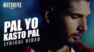 PAL YO KASTO PAL - KARKHANA | LYRICAL VIDEO | SUSHIL | BARSHA | ANIL SHAHI | DHARMENDRA SEWAN thumbnail