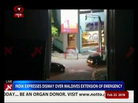 Maldives: India concerned over emergency extension